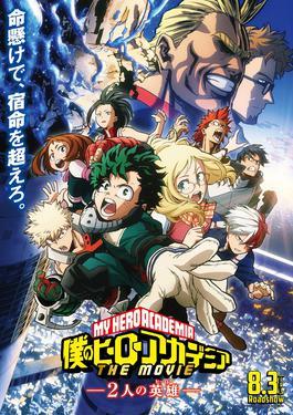 My_Hero_Academia_-_Two_Heroes_poster (1)